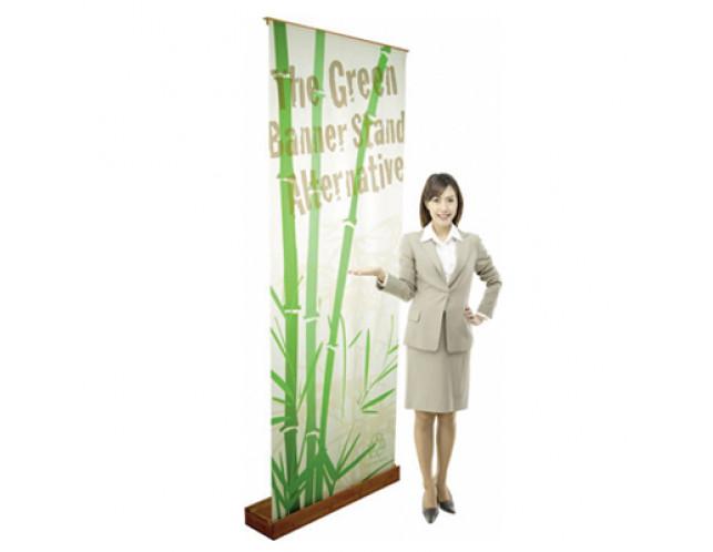 TSE Bamboo Banner Stand